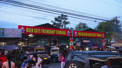 blog-image-angeles-jeepney-friendship-terminal