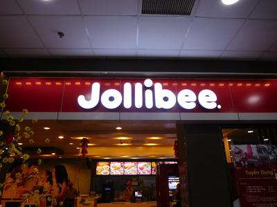 Soctrang-Jolibee