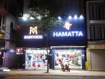 blog-image-Cantho-Hamatta