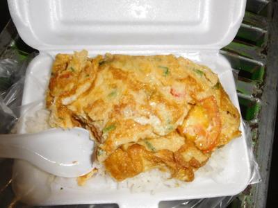 blog-image-Chiangmai-egg-rice