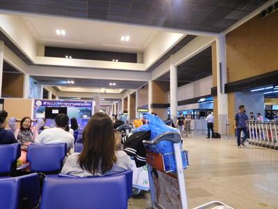 blog-image-Bangkok-airport- DonMueang