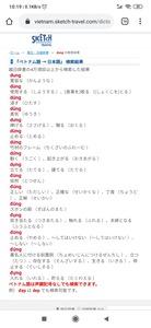 Screenshot_2020-03-18-10-19-13-378_com.android.chrome