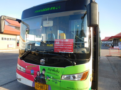 blog-image-KhonKaen-city-bus