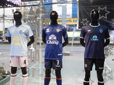 Buriram-United-uniform