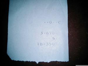 アンヘレス両替レート150806