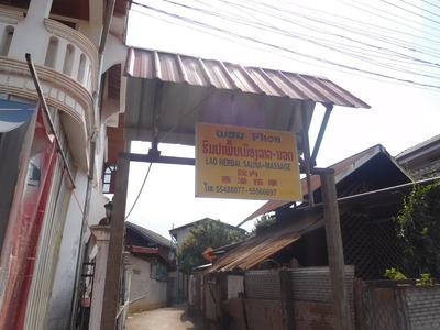 Laos-herval-sauna