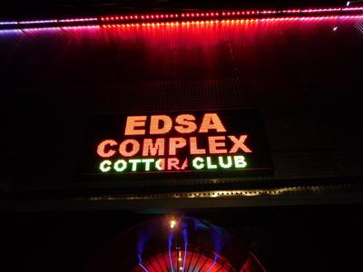blog-image-manila-EDSA-complex
