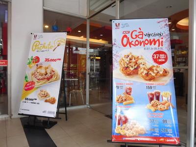 Cantho-KFC-okonomiyaki
