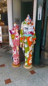 blog-image-renting-kimono