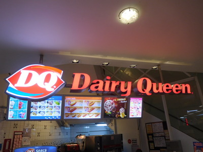 Dairy-Queen-ice