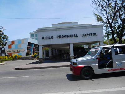 blog-image-Iloilo-provincial-capitol