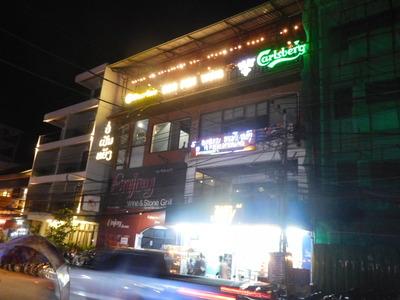 Vientiane-bar