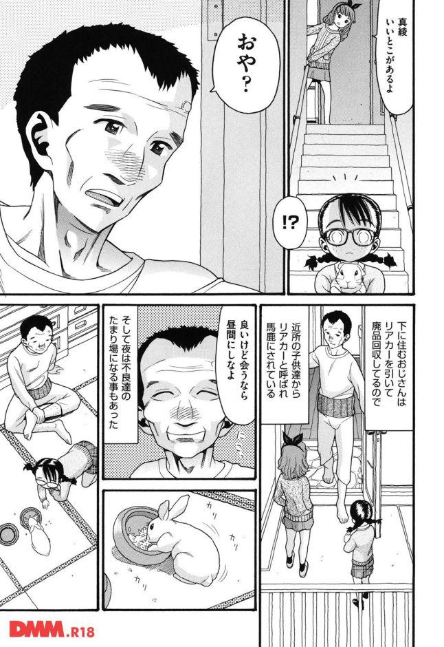 ページ004