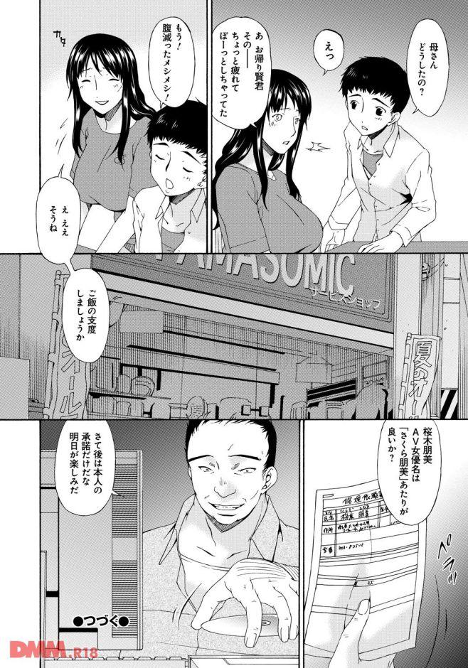 ページ031