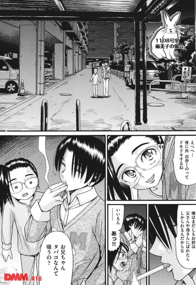 ページ003