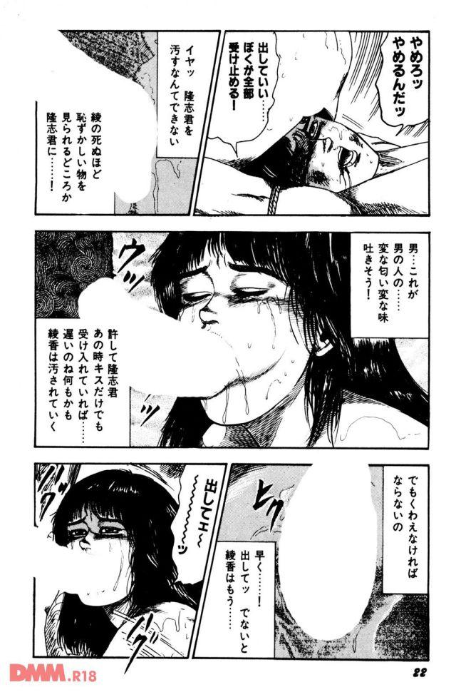 b360bkubo00648-0023