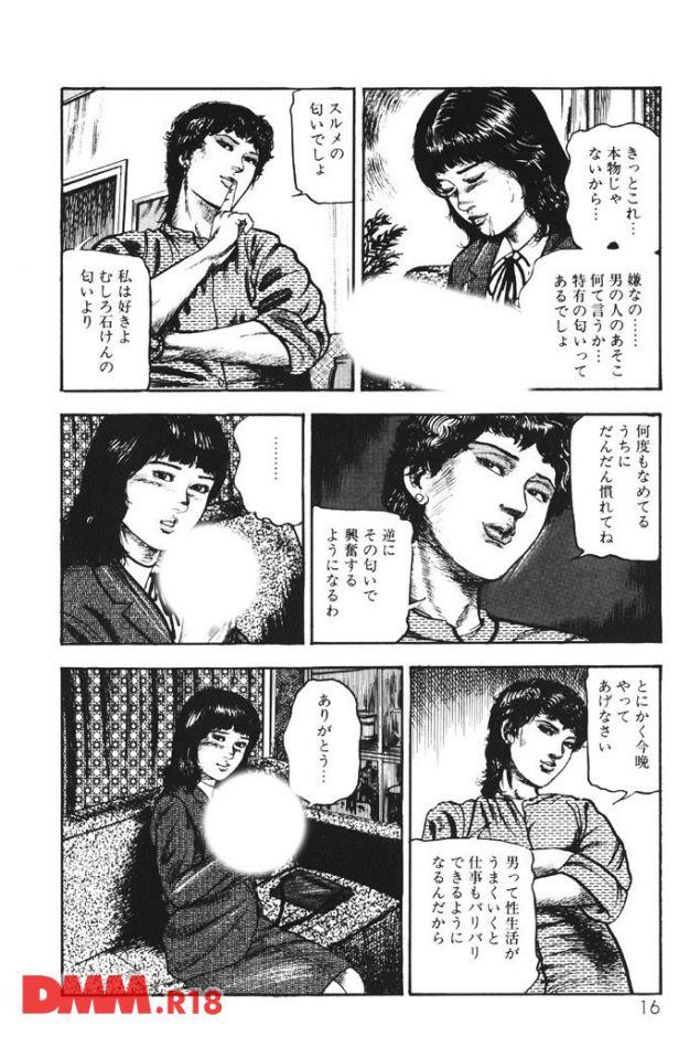 p.013