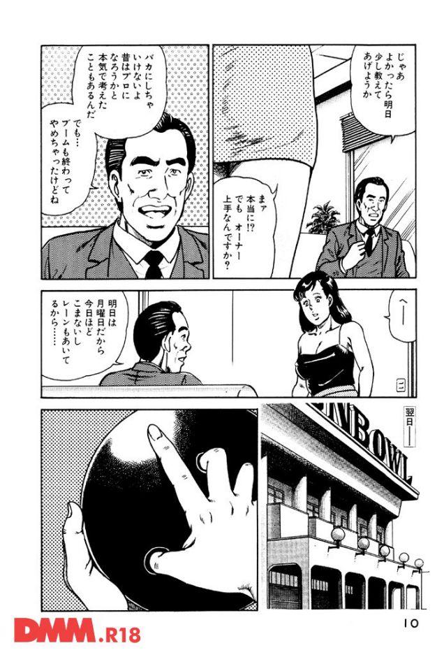 P.007