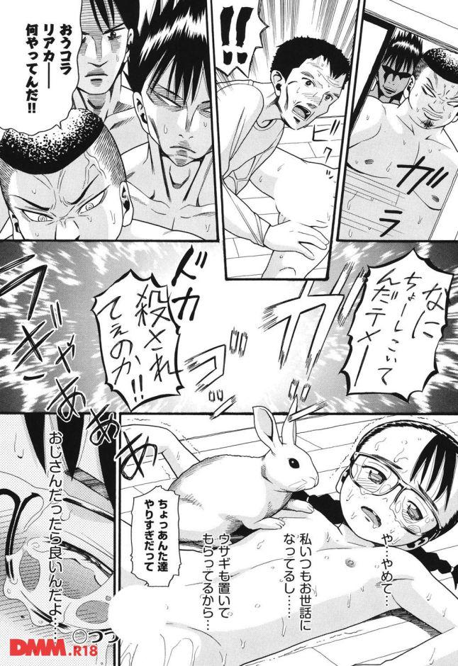 ページ029