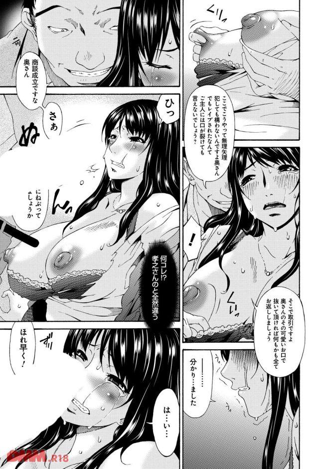 ページ018