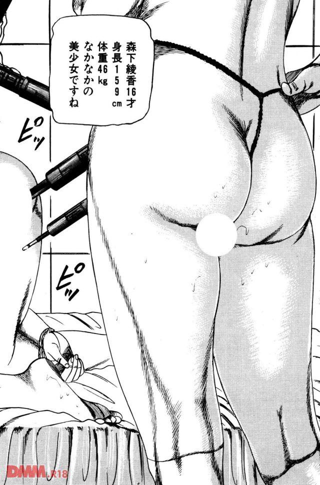 b360bkubo00648-0007