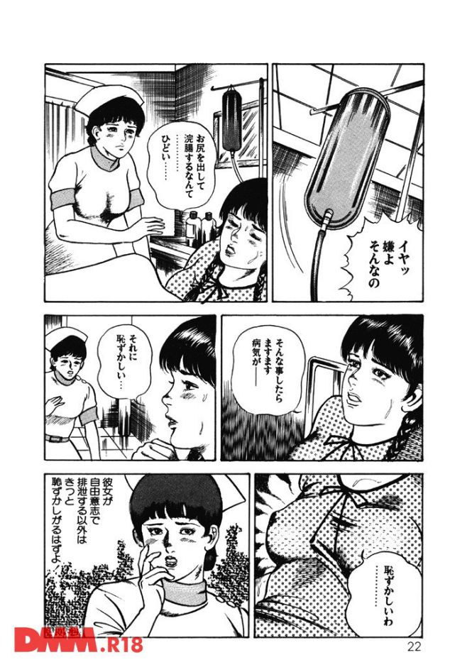 p.017