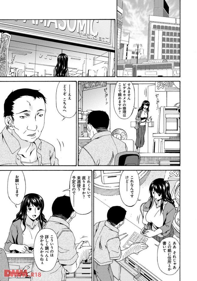 ページ014