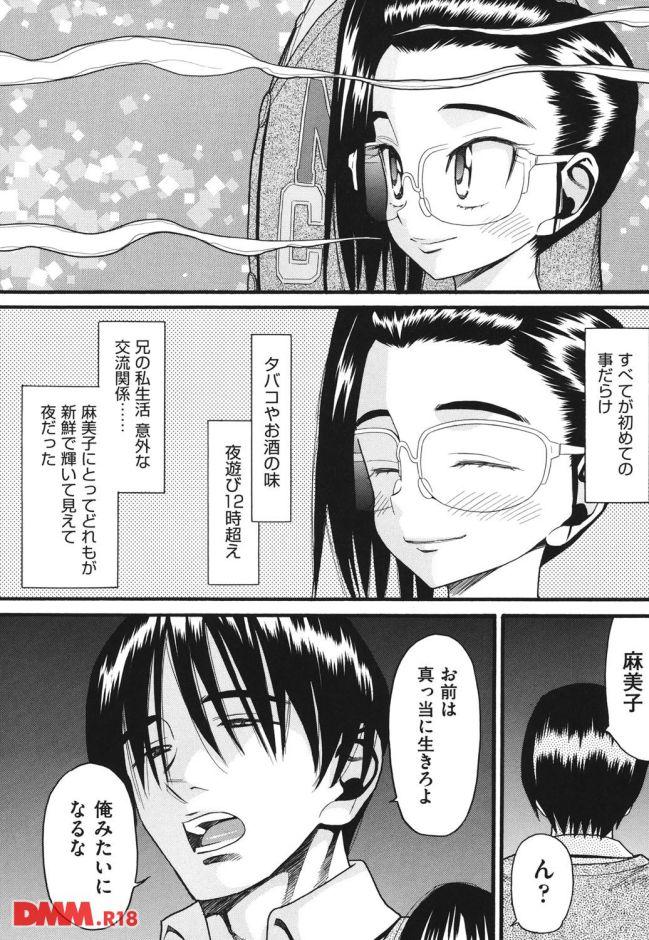 ページ011