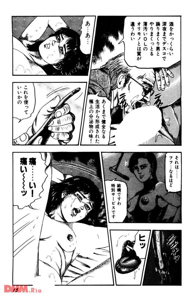 b360bkubo00648-0016