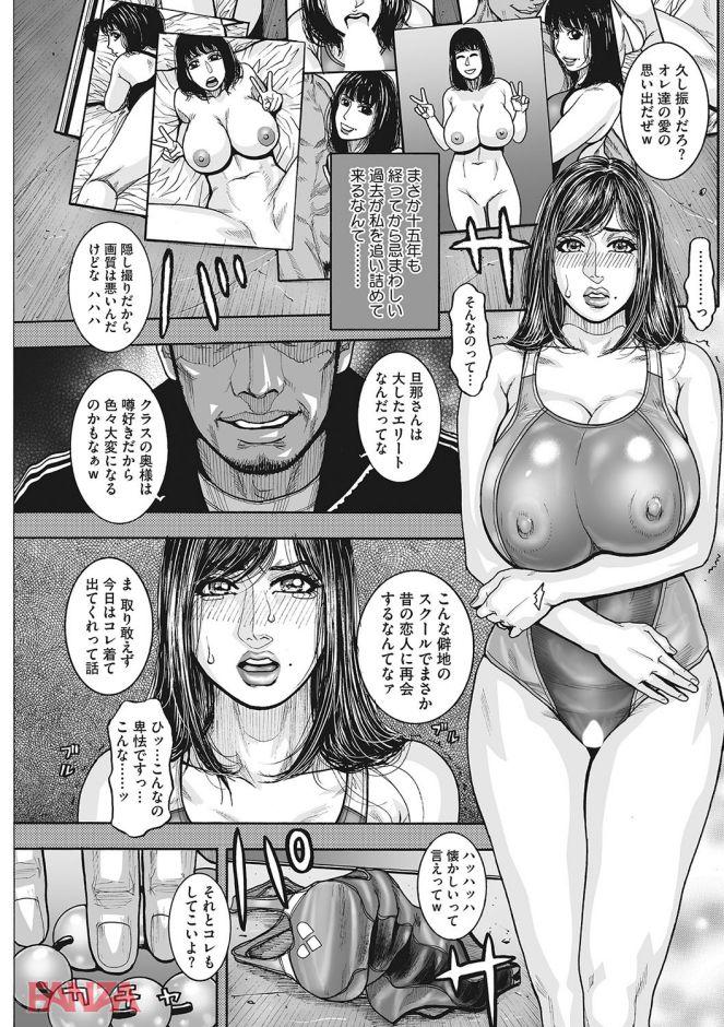 p.014