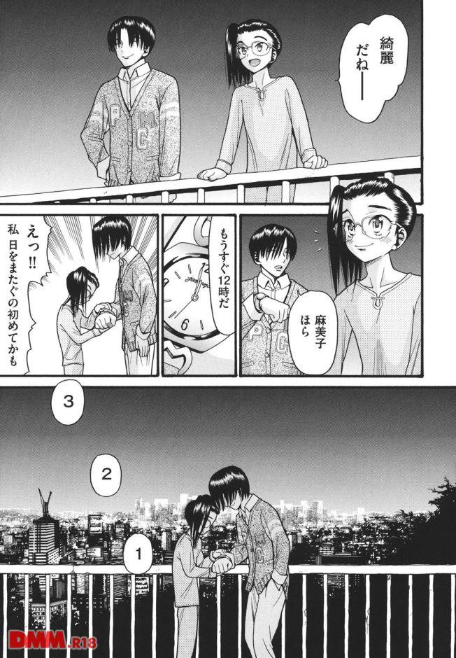 ページ010