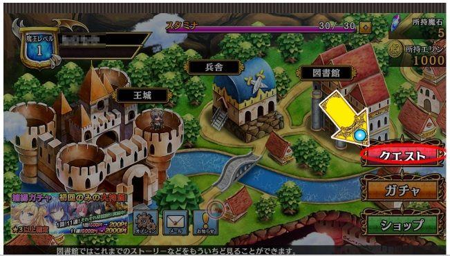 お城や図書館などの町並みが描かれている