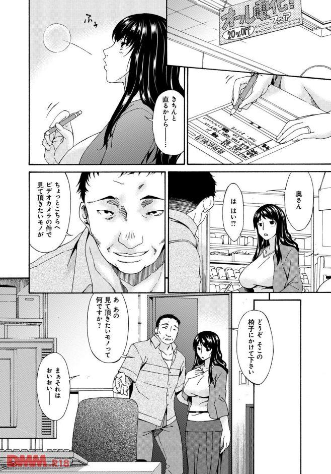 ページ015