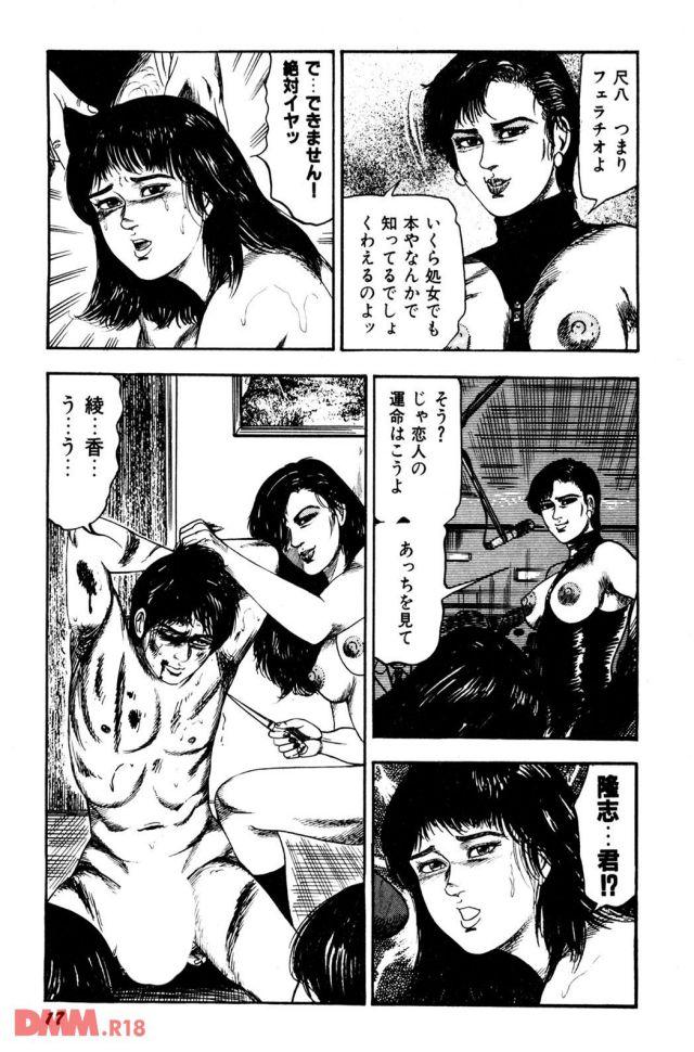 b360bkubo00648-0018
