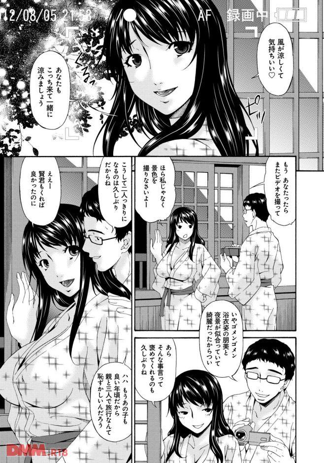 ページ006