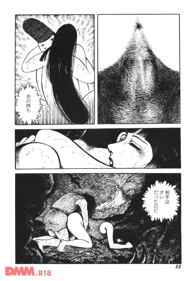 p.023