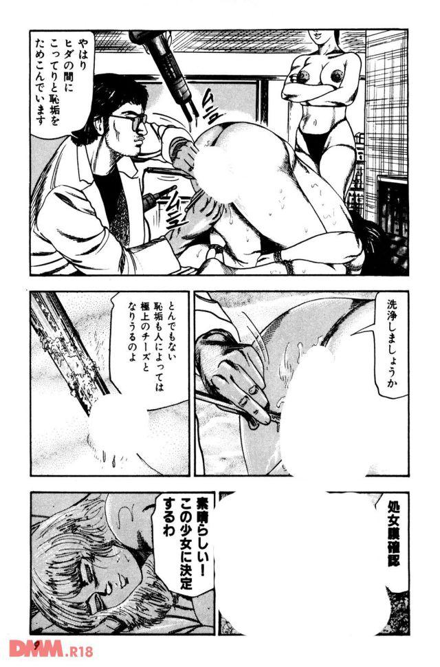 b360bkubo00648-0010