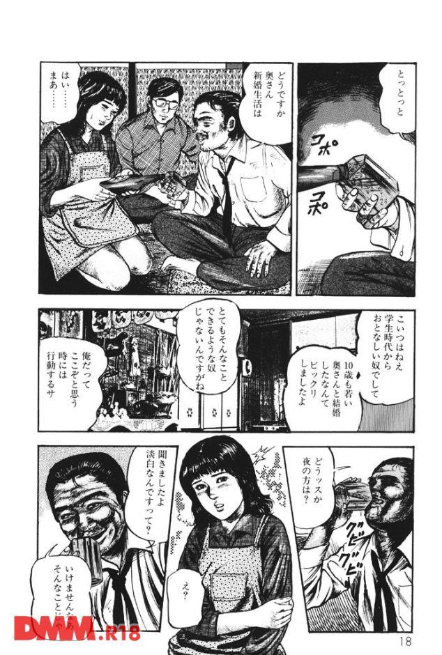 p.015