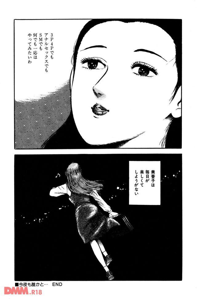 p.035
