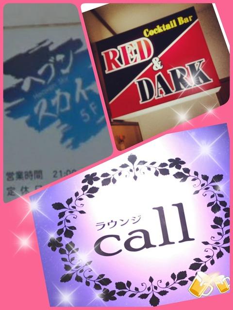 18-12-31-10-37-27-045_deco