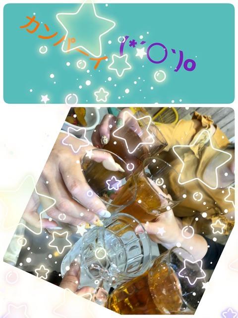 19-09-03-17-50-33-346_deco