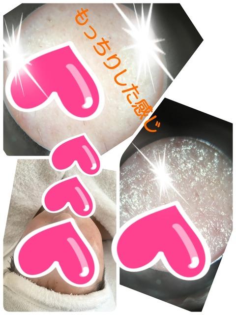 20-01-28-18-50-41-017_deco