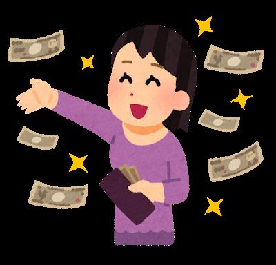 【は?】職場の女「10万もらったら貯金はしないで食費に使う!」ワイ「それってさぁ・・・」