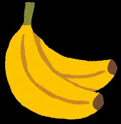【えぇ!?】彼「バナナ洗わずに食べるとか信じられない」私「え…まさか中身洗うの?」彼「両方でしょ」私「!?」→バナナ洗う人って少数でもいるのかな、気になる・・・