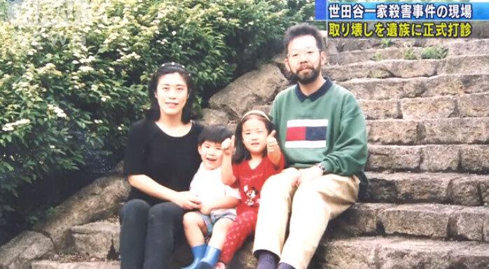 【年末恒例の未解決事件】世田谷一家殺害事件の概要をまとめてみた