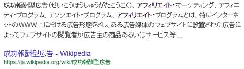 afi_wiki2