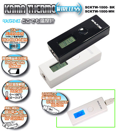 scktw-1000-400