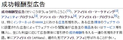 afi_wiki