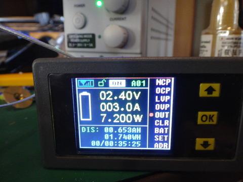 DSC03402
