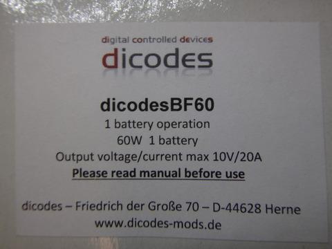 DSC02993